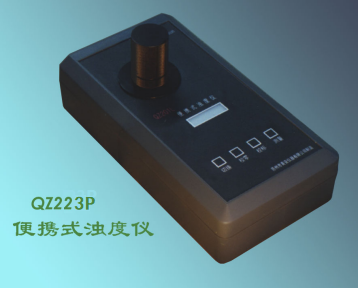 QZ223P 便携式浊度仪